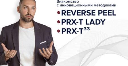 Вариант-2-ЗП ПРХТ